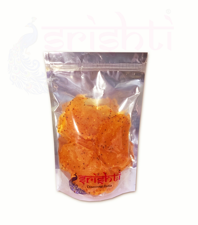 SPVU-Leaf Vadam Spicy USA & CANADA