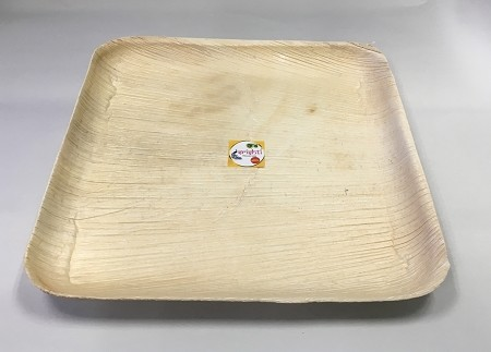 SEFU-Palm-Leaf Square Plate 8 Inch