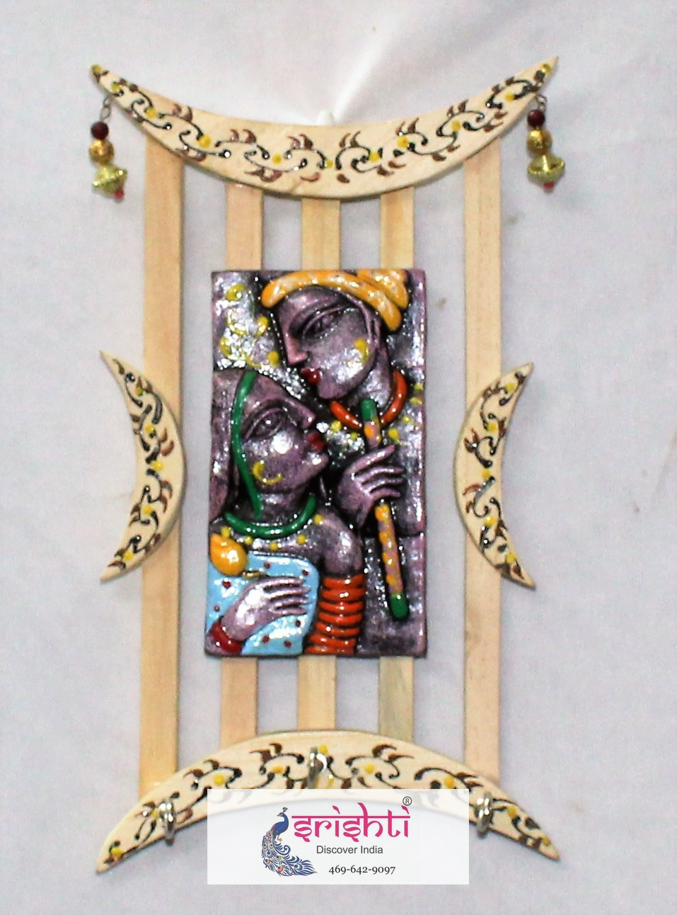 SMHD-Radhakrishna Key Holder