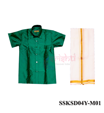 SADV-Srishti Readymade Kids Dhoti with Shirt Green Color USA & CANADA