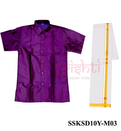 SADV-Srishti Readymade Kids Dhoti with Shirt Violet Color USA & CANADA