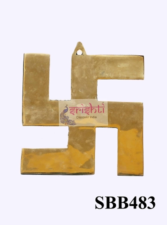 SSBU-Brass Swastik Wall Hanging-12 Inches USA & CANADA