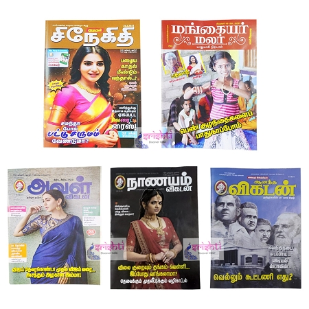 STMB-Tamil Magazine Package-M01 USA & CANADA