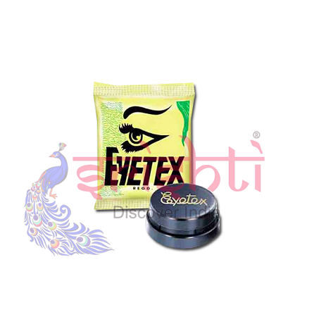 SRBA-Eyetex Cosmetic Accessories USA & CANADA