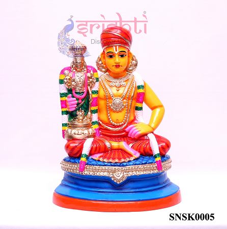 SNKD-Chella Pillai Ramanujar-17 Inches USA & CANADA