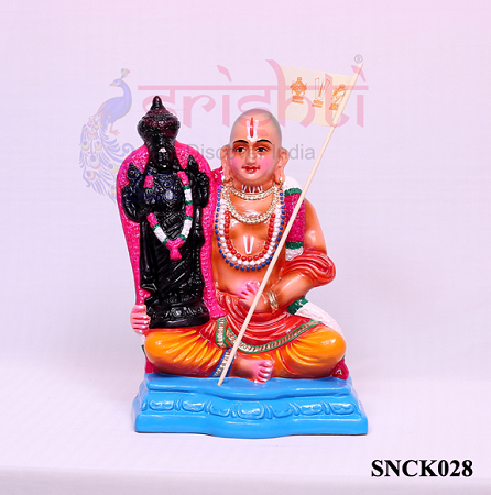 SNKD-Chella Pillai Ramanujar-14 Inches USA & CANADA