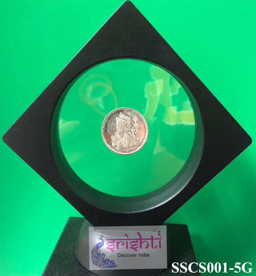 SSSD-Pure Silver Shiva Parvathy Coin-5 Gms