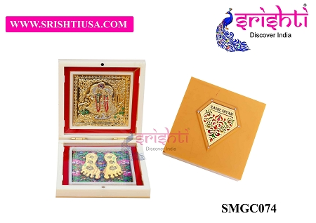 SAPF-Radha Shyam with Charan Paduka Photo Frame Box USA & CANADA