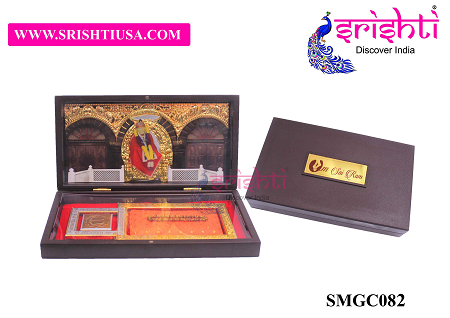 SAPF-Om Sai Ram Mala Photo Frame Box USA & CANADA