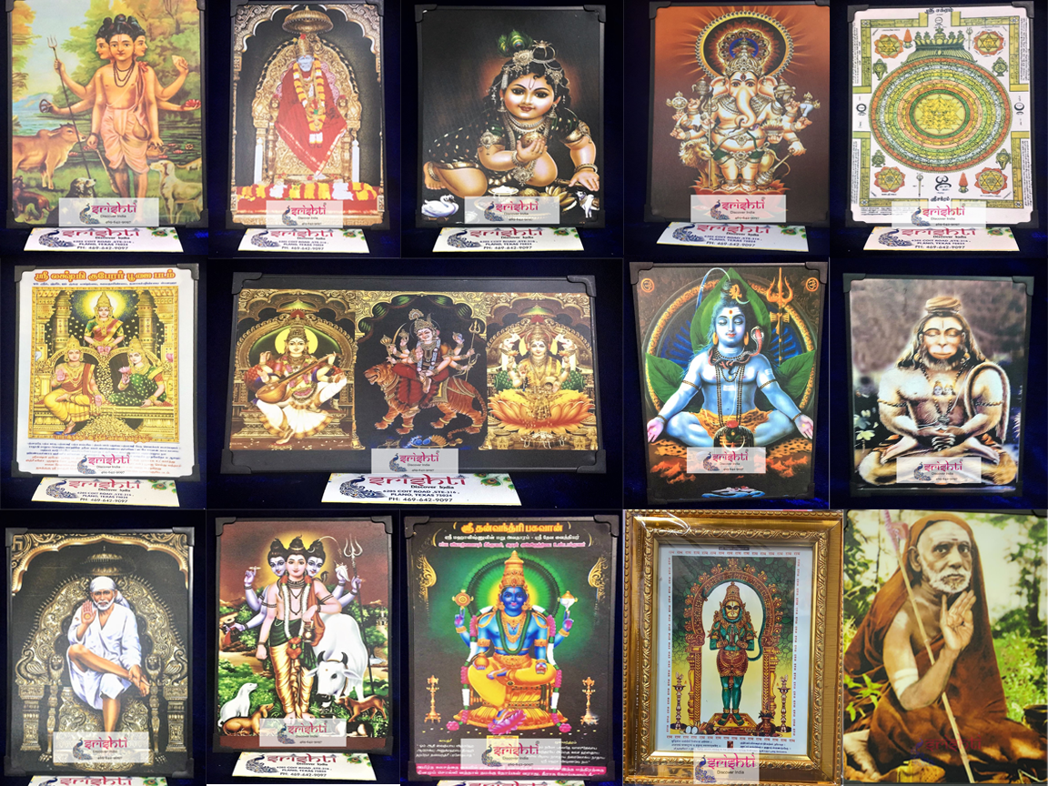 SGPF-Assorted Laminated God Photo Frames-8X6 Inches