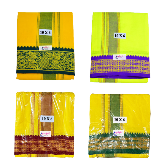 SDBK-Cotton Deekshavastram Yellow 10 X 6