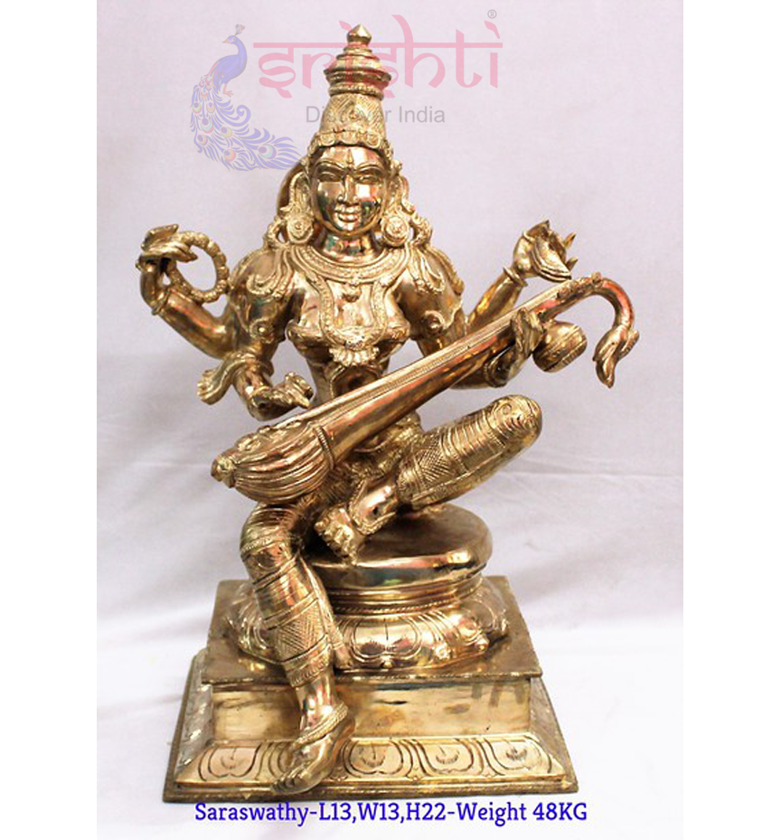 SHPB-Bronze Saraswathy-22 Inches