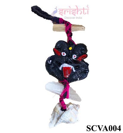 SPAU-Nazar Battu for Home (Drishti)