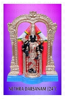 SNPD-Thirupathi Nethra Tharisanam-24 Inches  USA & CANADA