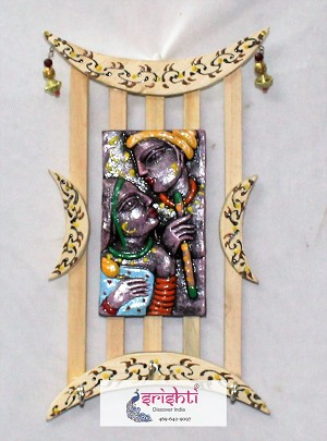SMHD-Radhakrishna Key Holder (KGS19 )