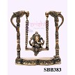 SSBU-Brass Ganesha on Jula-8 Inches (SBB383)
