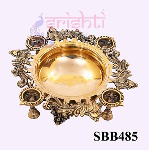 SSBU-Brass Decor Uruli-4.5 Inches (SBB485)