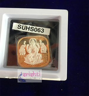 SSSD-Pure Silver Gold Lakshmi Locket (SUHS063)